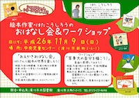 takigawa200.jpg
